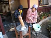 20071230mochitsuki02_2