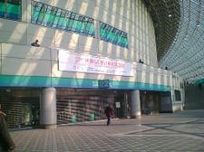 20080301domu01