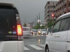 Tsukin