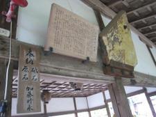 20081005toishi