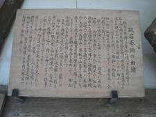 20081005toishiyuisho