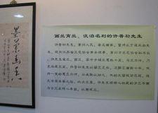 20090228suzhoulanhuazhan015