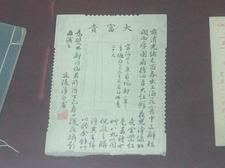 20090228suzhoulanhuazhan026