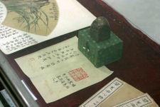 20090228suzhoulanhuazhan027