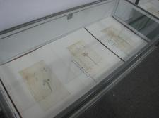 20090228suzhoulanhuazhan029