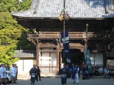 20091004jingojihokosashi