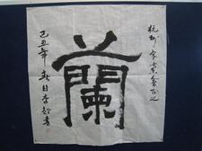 20091212tsu03_4