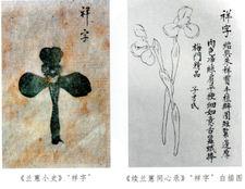 Xiangzi00