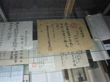 20100501fukumitsu04