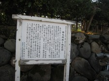 20100501fukumitsu05