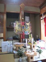 20101003hokoyado