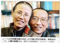 Jiangzhechunhuilan043