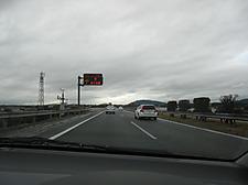 20111203tsu01