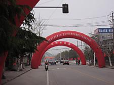 20120412yixing01
