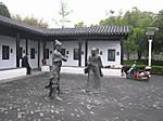 Xuxiutang07