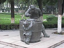 Xuxiutang30