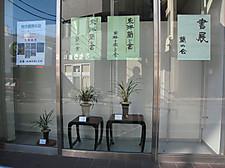 20130224songmeihui01