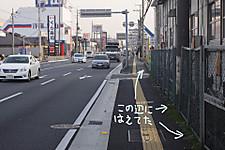 20130307tukushi03