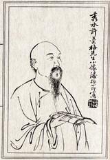 Xugengmeixiansheng