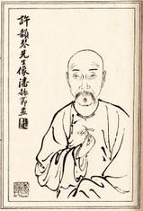 Xuyunqinxiansheng