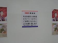 20140111yafengzhan04