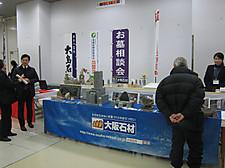 20140111yafengzhan08