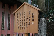 20141012matsuri06