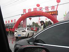 20150228hanzhou04