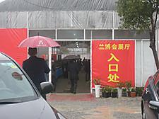 20150228hanzhou05
