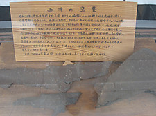 Nishijinkusyu