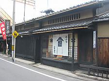 Yamanakaaburaten