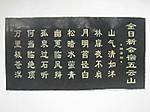 20151227wuyunshan13