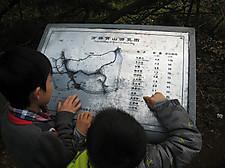 20151227wuyunshan22