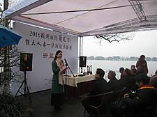 20160222hangzhou01