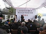 20160222hangzhou04