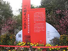 20160222hangzhou0001