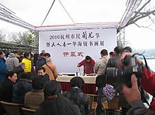 20160222hangzhou0004