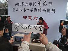20160222hangzhou0005
