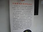 20160222hangzhou0016