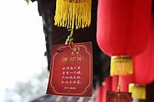 20160222hangzhou0051