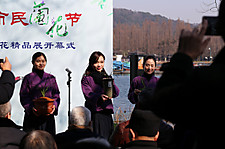 20170211hanzhoushiminlanhuajie02