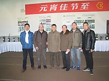 20170212yuhanglanzhan002