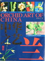 orchid_art_of_china_1